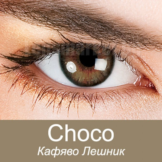 Soflecon Color (2 pc.)