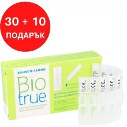 Biotrue drops 30 pcs. Monodoze +  10 Gift