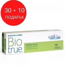Biotrue One Day UV 30 pcs.