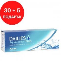 DAILIES AquaComfort Plus (30pcs.) + 5 Gift