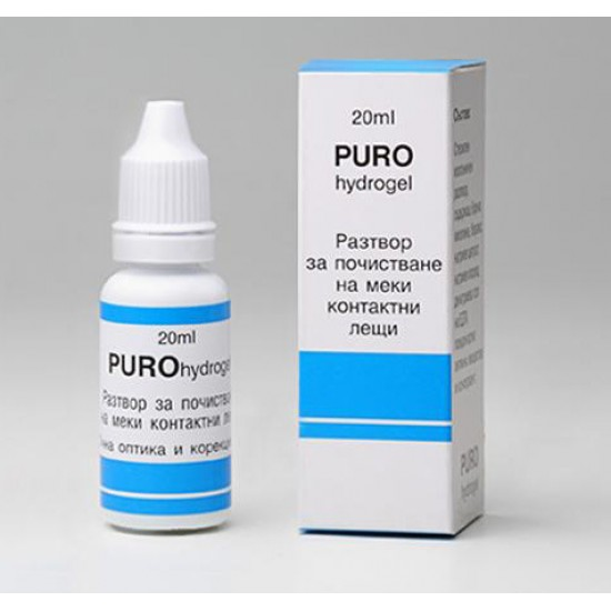 PUROhydrogel 20ml (cleaning)