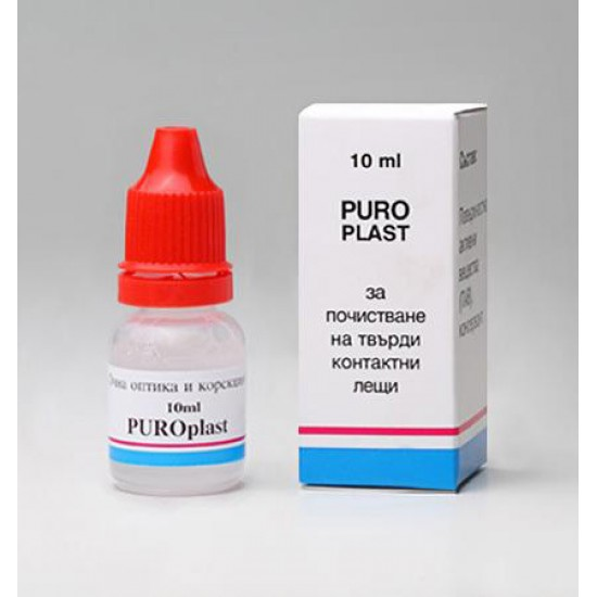 PUROplast 10ml (for RGP lens)
